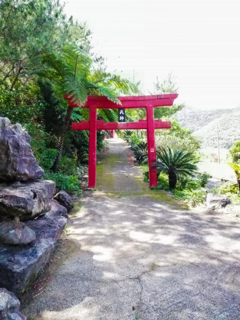 奄美神社巡り(パワースポット) 住用町 市 氏神神社